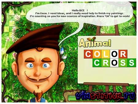 Animal Color Cross (PC)