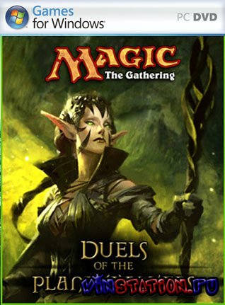 Magic: The Gathering - Duels of the Planeswalkers (PC)
