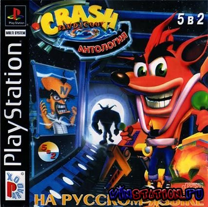 Скачать игру Crash Bandicoot: 5 in 2 (PSX/RUS)
