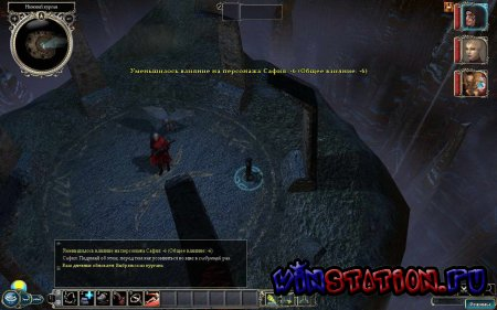 Neverwinter Nights 2 - Platinum Edition (2010/RUS/ENG/RePack)
