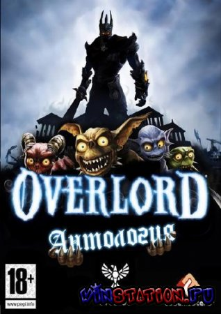 ������� ��������� Overlord (PC/RUS/RePack) ���������