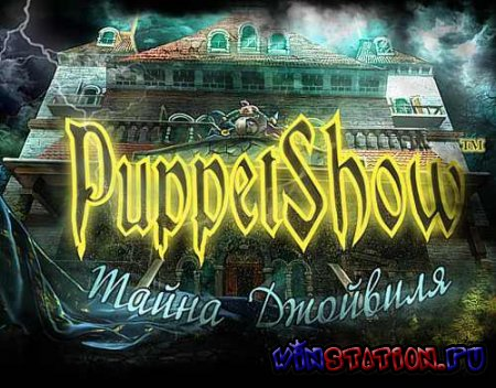 Puppet Show. ����� �������� (PC/RUS)
