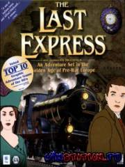 The Last Express (PC/RUS)
