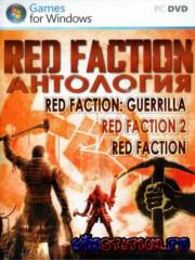 Red Faction. Антология (2001-2009/RUS/RePack)