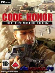 COH: The French Foreign Legion (PC/RUS/Repack)