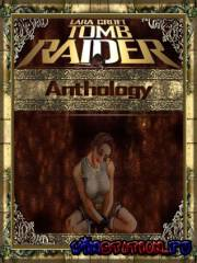 Антология Tomb Raider (PC/RUS/RePack)