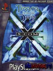 X-COM: Terror from the Deep (PS1/RUS)