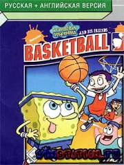 SpongeBob SquarePants: Basketball (PC/RUS)
