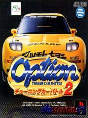 Option Tuning Car Battle 2000 Special Edition (PS1/RUS)
