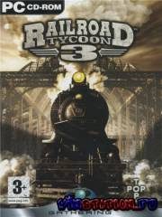 Railroad Tycoon 3 (PC/RUS)