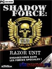 Shadow Force: Razor Unit (PC/RUS)