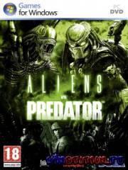 Aliens vs. Predator (PC/RUS/RePack)