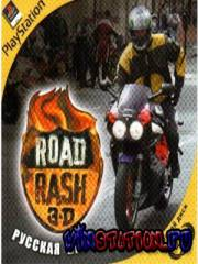 Road Rash 3D (PS1/RUS)