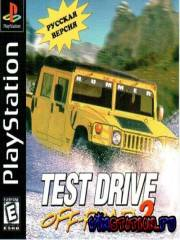 Test Drive Off-Road 2 (PS1/RUS)