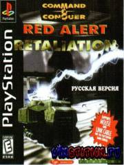 Command & Conquer: Red Alert Retaliation