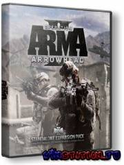 ArmA 2. Operation Arrowhead (PC/RUS/RePack)