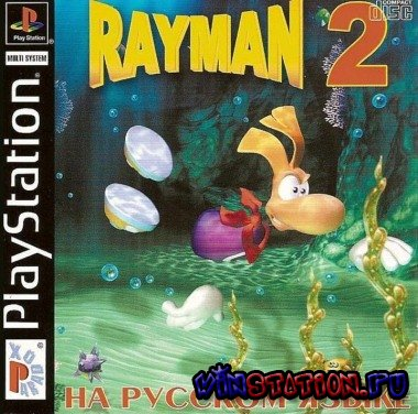 —качать игру Rayman 2: The Great Escape (PSX/RUS)