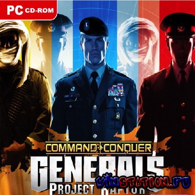 Скачать Command and Conquer Generals: Project Raptor (PC/RUS) бесплатно