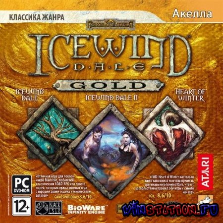Icewind Dale Gold (2010/RUS/Repack)
