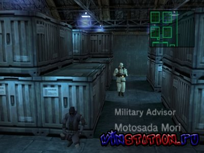 Скачать Metal Gear Solid (PSX/RUS) бесплатно