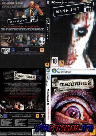 Скачать Manhunt Ultimate Edition (PC) бесплатно