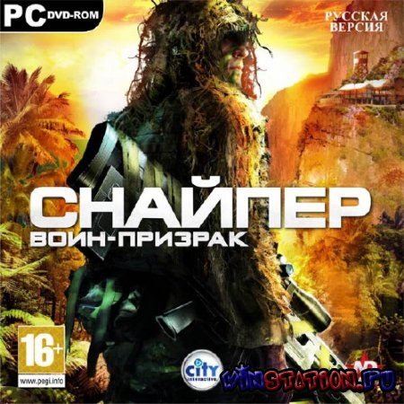 Снайпер. Воин-призрак + update 2&3 (2010/RUS/Lossless RePack)