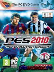 Pro Evolution Soccer 2010 - South Africa - World Cup (PC)