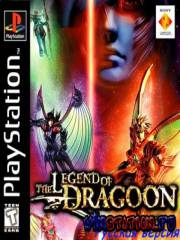 The Legend of Dragoon (PS1/RUS)