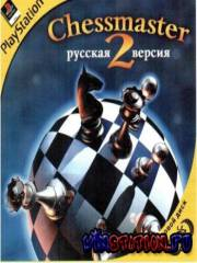 Chessmaster 2 (PS1/RUS/Megera)