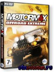 MotorM4X: Offroad Extreme (PC/RUS/RePack)