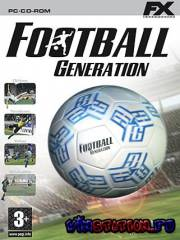 Football Generation (PC/RUS)