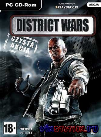������� �������� ����� / District Wars (PC/RUS) ���������