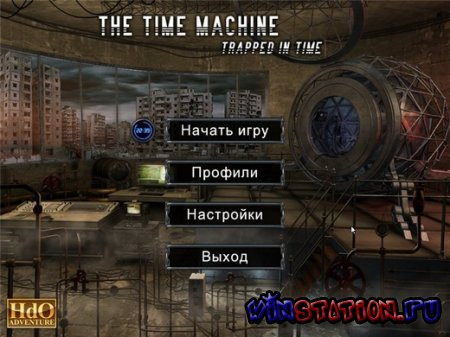 Тhe Time Machine - Trapped in Time (PC/RUS)