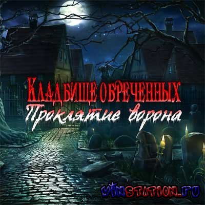 ������� �������� ���������� / Redemption Cemetery Curse of the Raven (PC/RUS) ���������