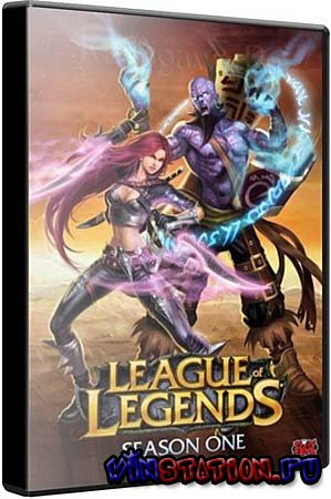 Скачать League of Legends: Season One. (PC/EN) бесплатно