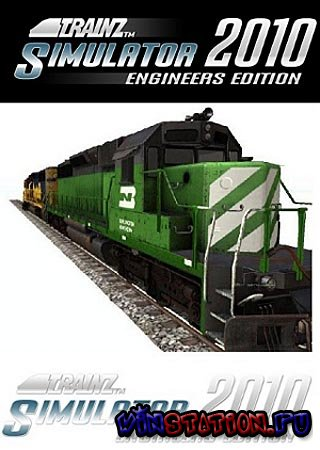 Скачать Trainz Simulator 2010 (PC/RUS) бесплатно