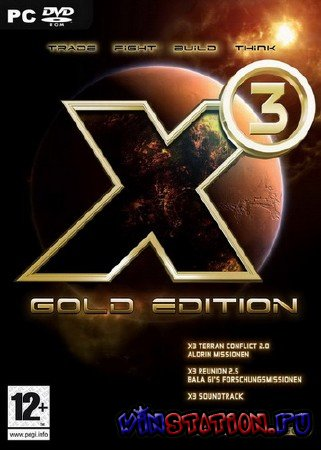 Скачать X3: Gold Edition (PC/RUS/RePack) бесплатно