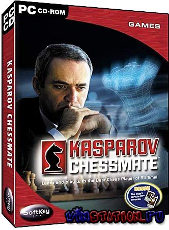 ������� Kasparov Chessmate / ������� �� ��������� (PC/RU) ���������
