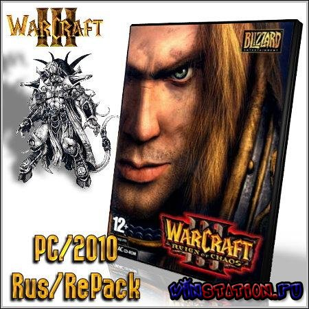 Warcraft 3: Frozen Throne v.1.30c (PC/RUS/RePack)