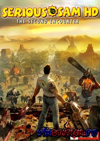Serious Sam HD: The Second Encounter [NoSteam] (2010/RUS/RePack by Ultra)