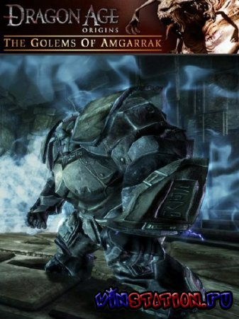 Скачать Dragon Age: The Golems of Amgarrak (PC) бесплатно