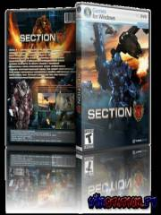 Section 8 / Корпус 8