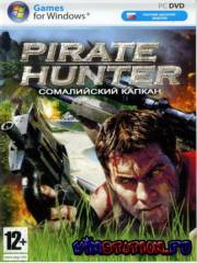Pirate Hunter. Сомалийский капкан (2009/RUS/RePack by Martin)