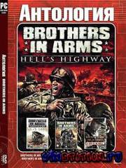 Brothers In Arms - �������� (PC/RUS/RePack)
