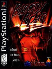 Bloody Roar (PS1/RUS)