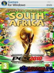 PES 2010: World Cup South Africa (2010/RUS/ENG/RePack by R.G.Spieler)
