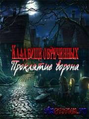 Кладбище обреченных / Redemption Cemetery Curse of the Raven (PC/RUS)