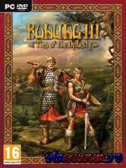Konung III: Ties of the Dynasty (PC/En)