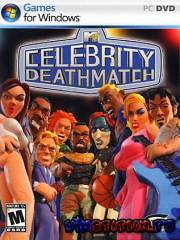 Знаменитости с MTV / MTV's Celebrity Deathmatch (PC/RU/En)