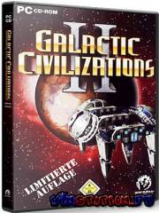 Galactic Civilizations 2: Twilight of the Arnor (Rus/RePack)